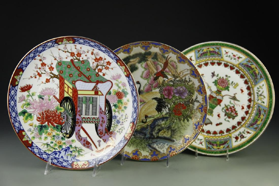 Chinese Art Decorative Plates