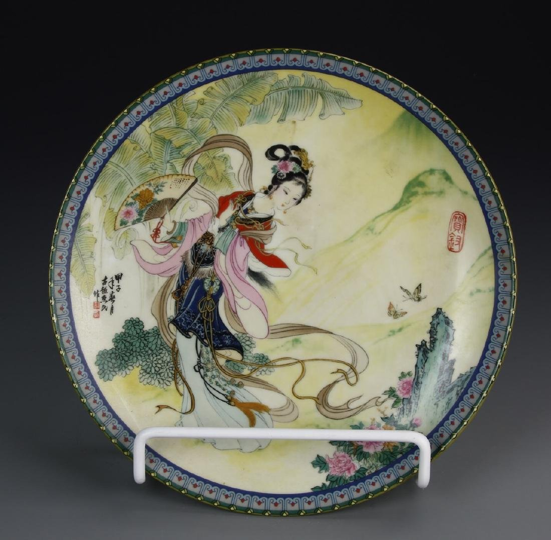 Chinese 20th Century Famille Rose Plate With Mark