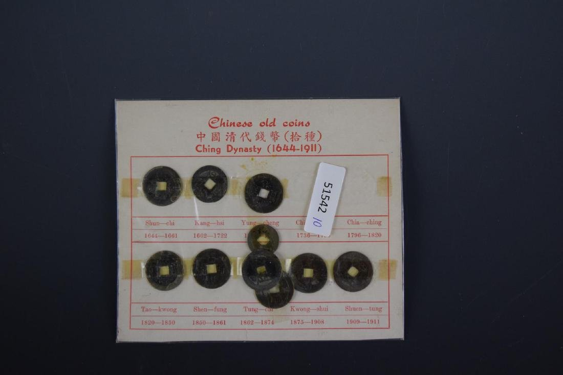 China Qing Dynasty 10 coins
