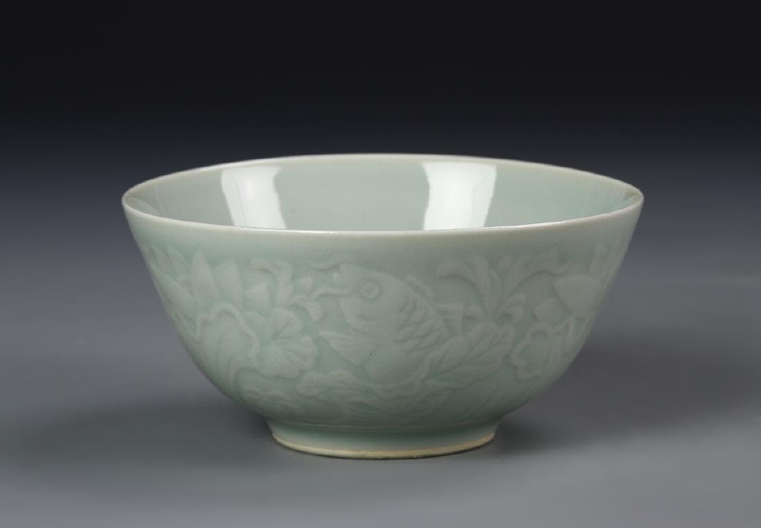 Chinese Celadon Bowl
