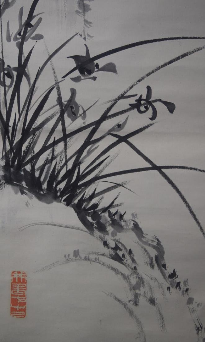 Chinese Scroll Painting Of Flowers - 2