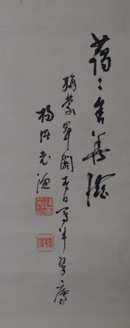 Chinese Scroll Painting Of Flowers - 4