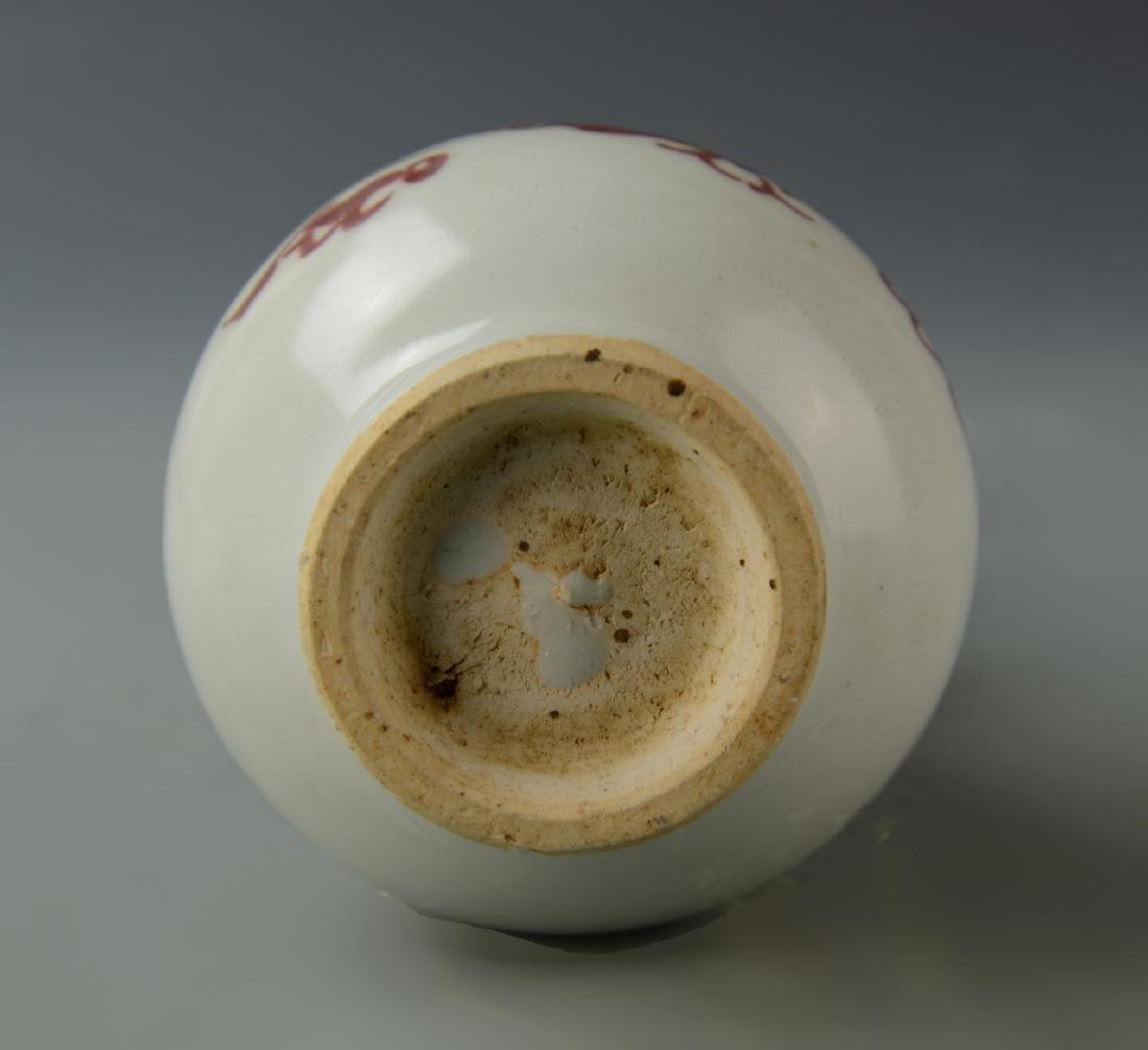 Chinese Yuhuchunping Vase - 4