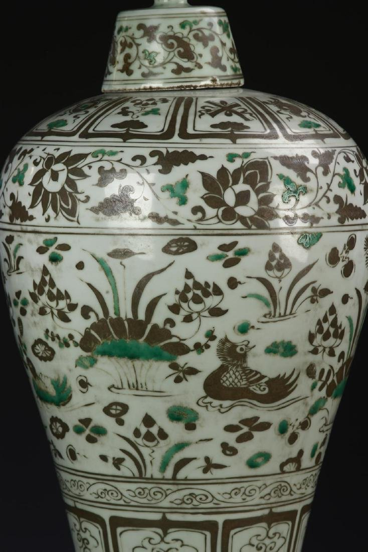 Chinese Copper Red Meiping Vase - 2