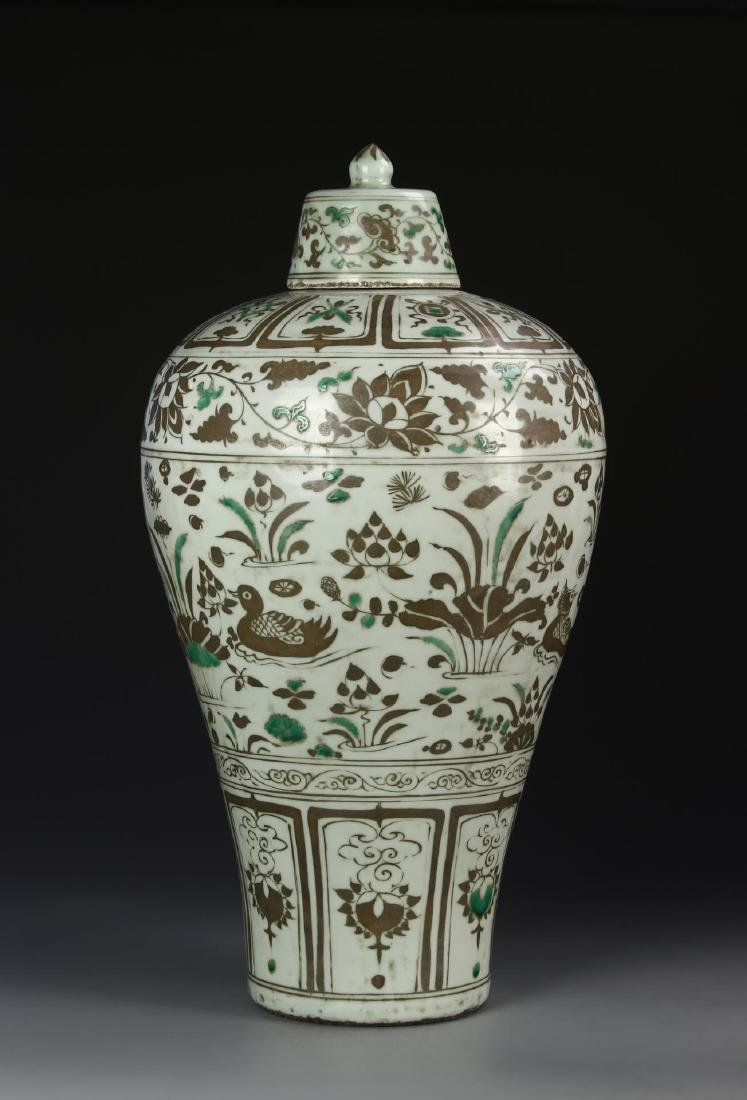 Chinese Copper Red Meiping Vase - 3