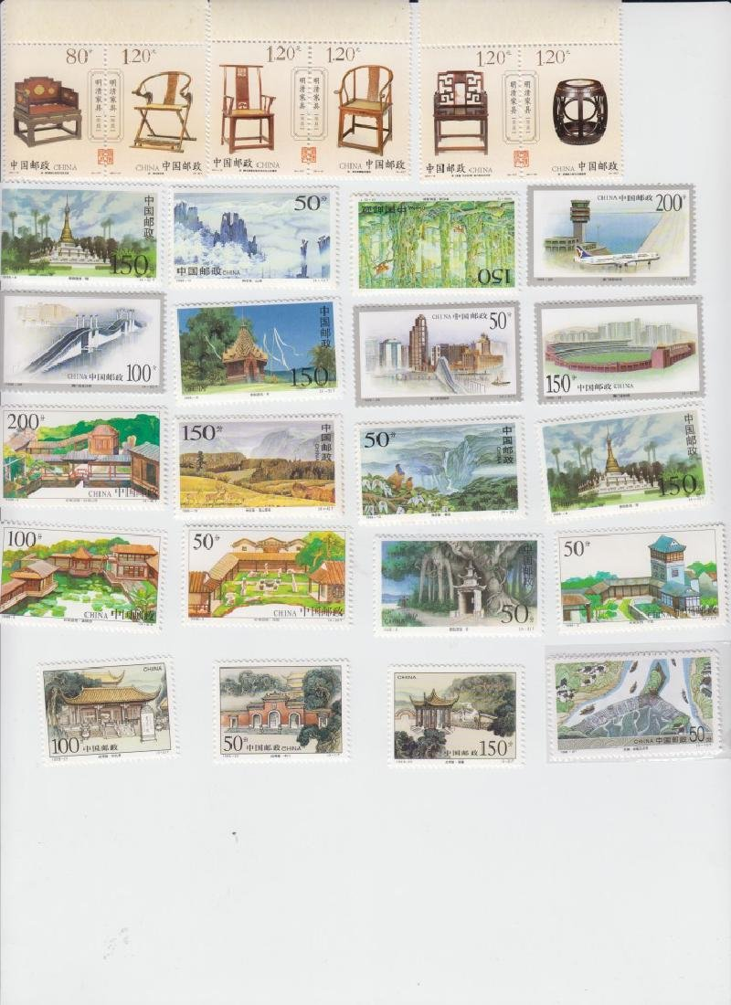 28 Chinese Stamps