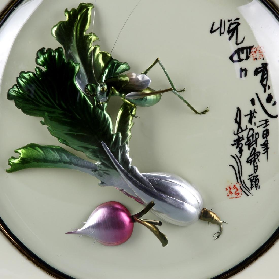 Chinese Decorative Porcelain Plate - 2