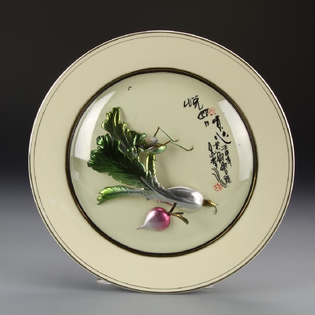 Chinese Decorative Porcelain Plate - 4