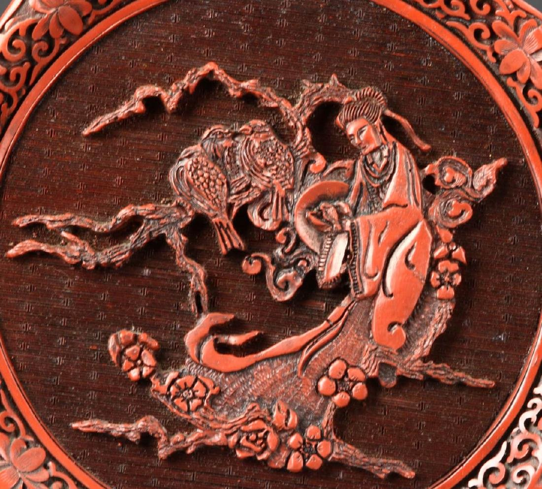 Chinese Lacquer Plate - 2