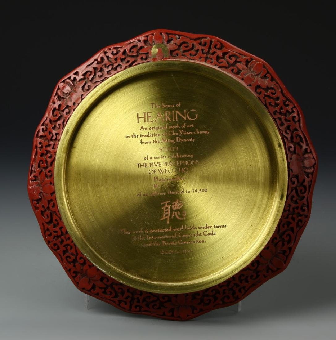Chinese Lacquer Plate - 3