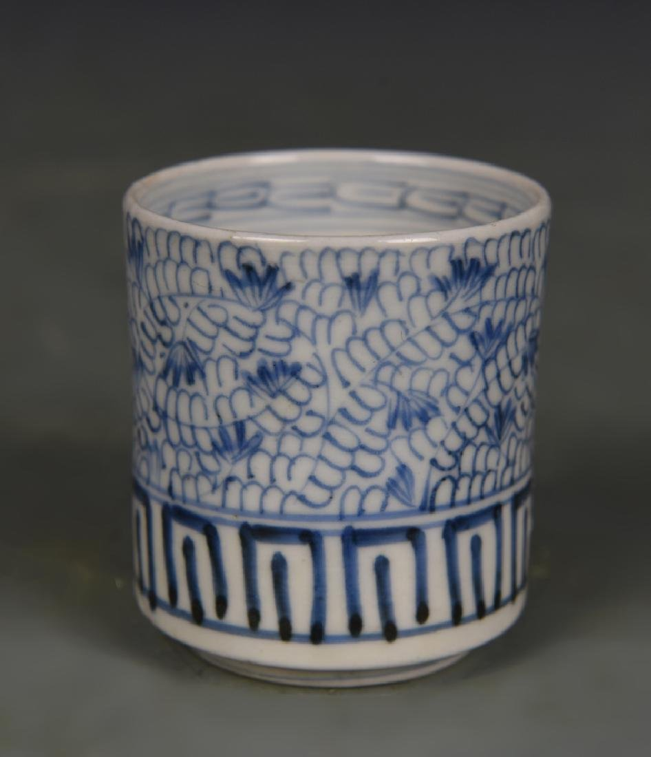 Three Japanese Blue and White Tea Cups - 2