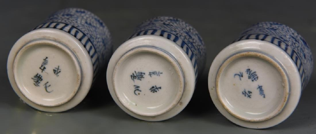 Three Japanese Blue and White Tea Cups - 6