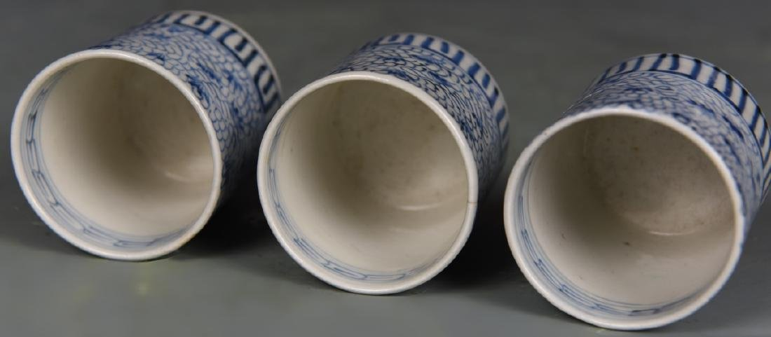Three Japanese Blue and White Tea Cups - 7