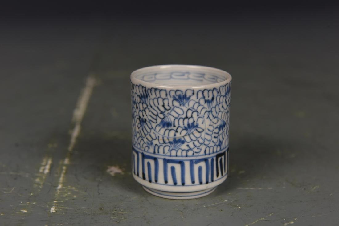 Three Japanese Blue and White Tea Cups - 9