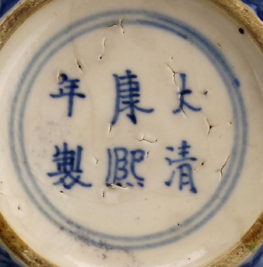 Chinese Soft-Paste Porcelain Seal Paste Box - 4