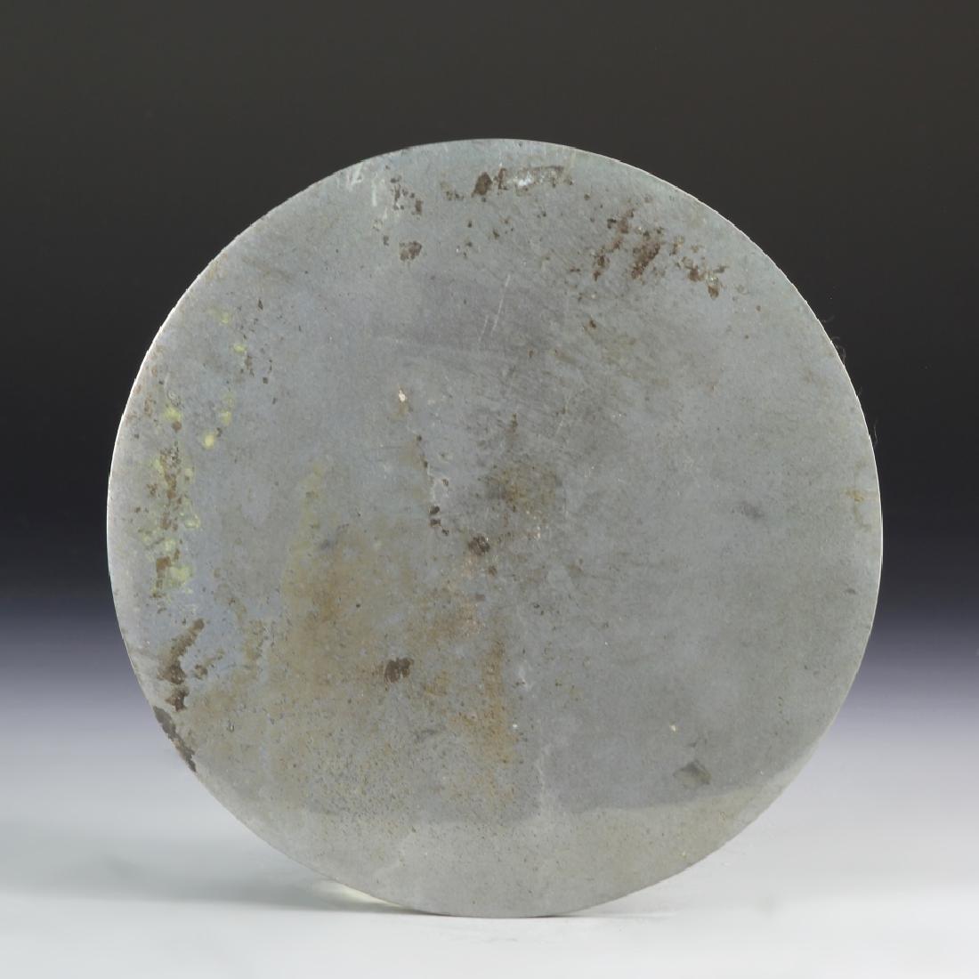 Chinese Antique Bronze Mirror - 3