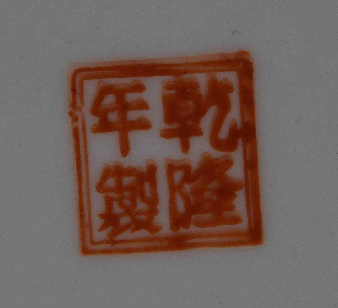 Chinese Famille Rose Plate - 3