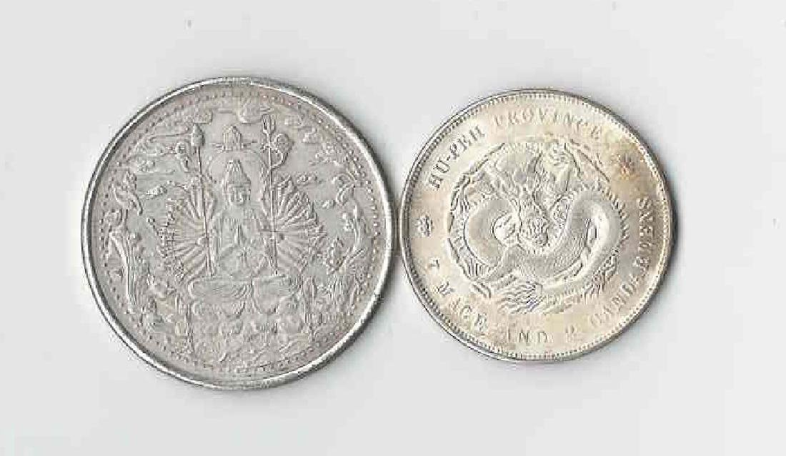 Two Chinese Metal Coins