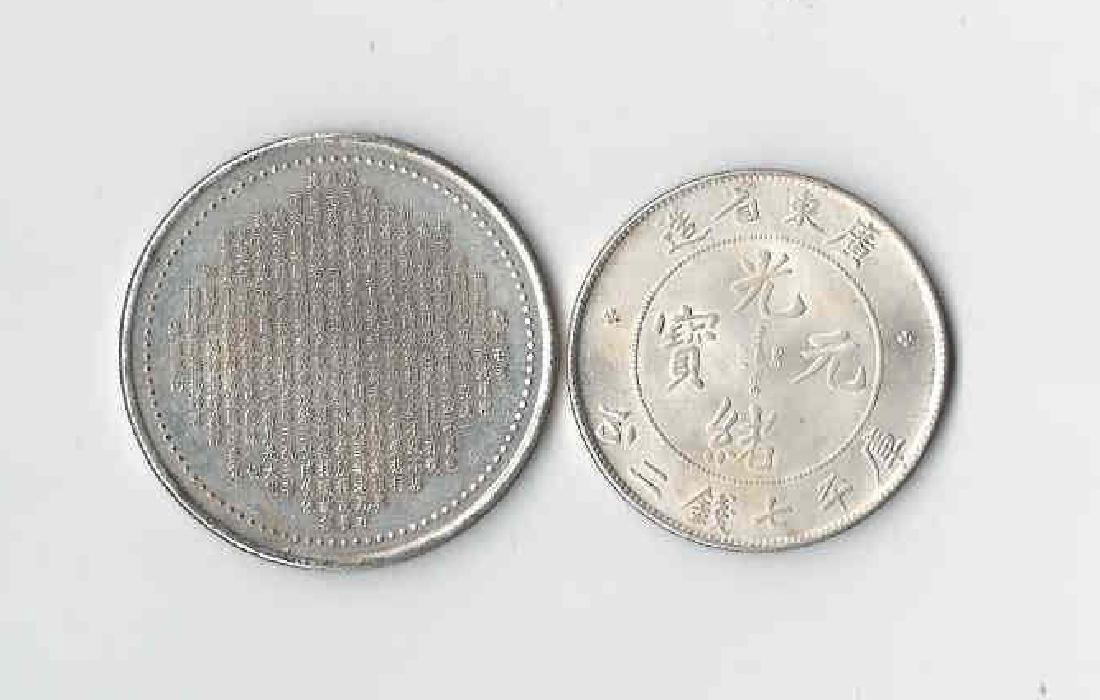 Two Chinese Metal Coins - 2