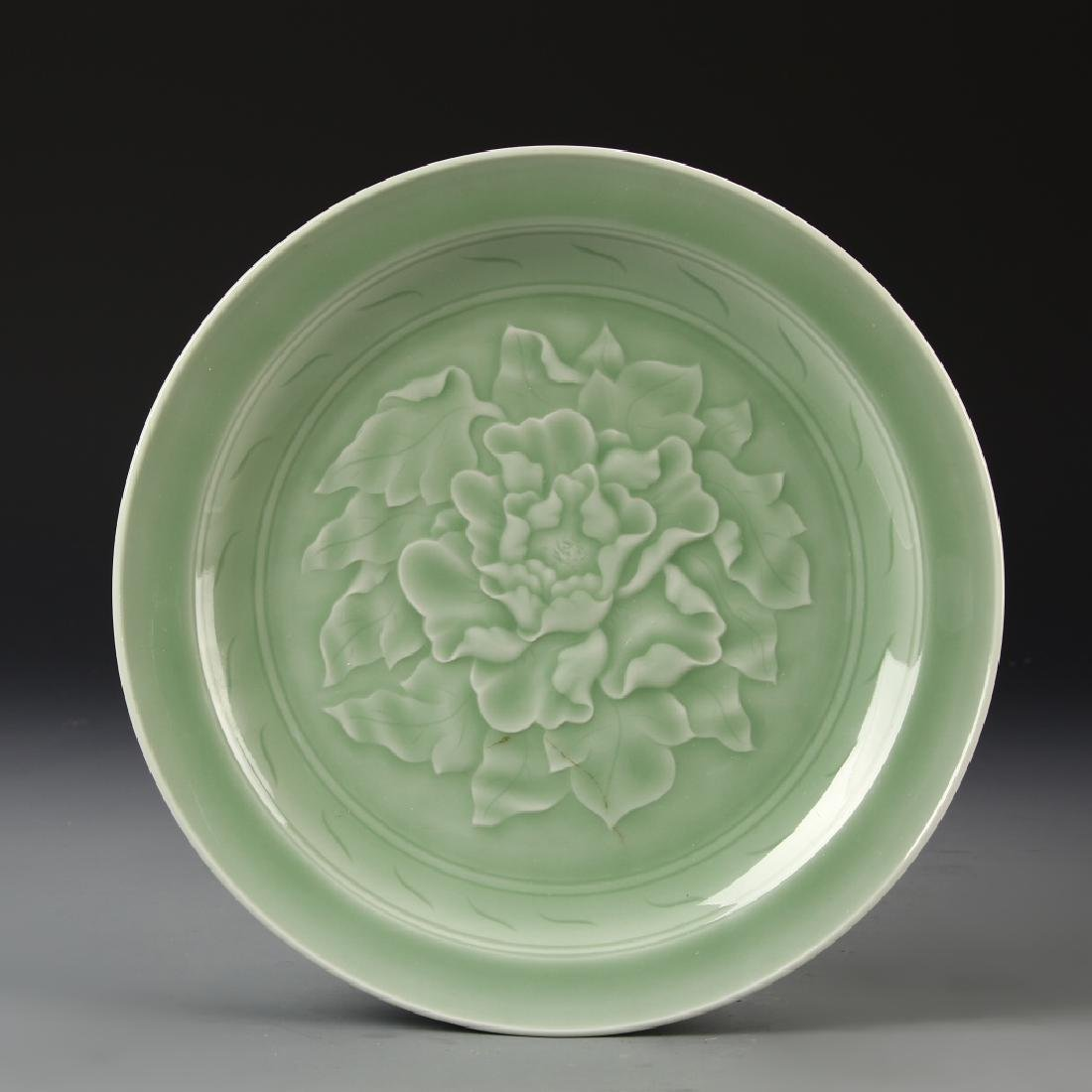 Japanese Lungquan Plate