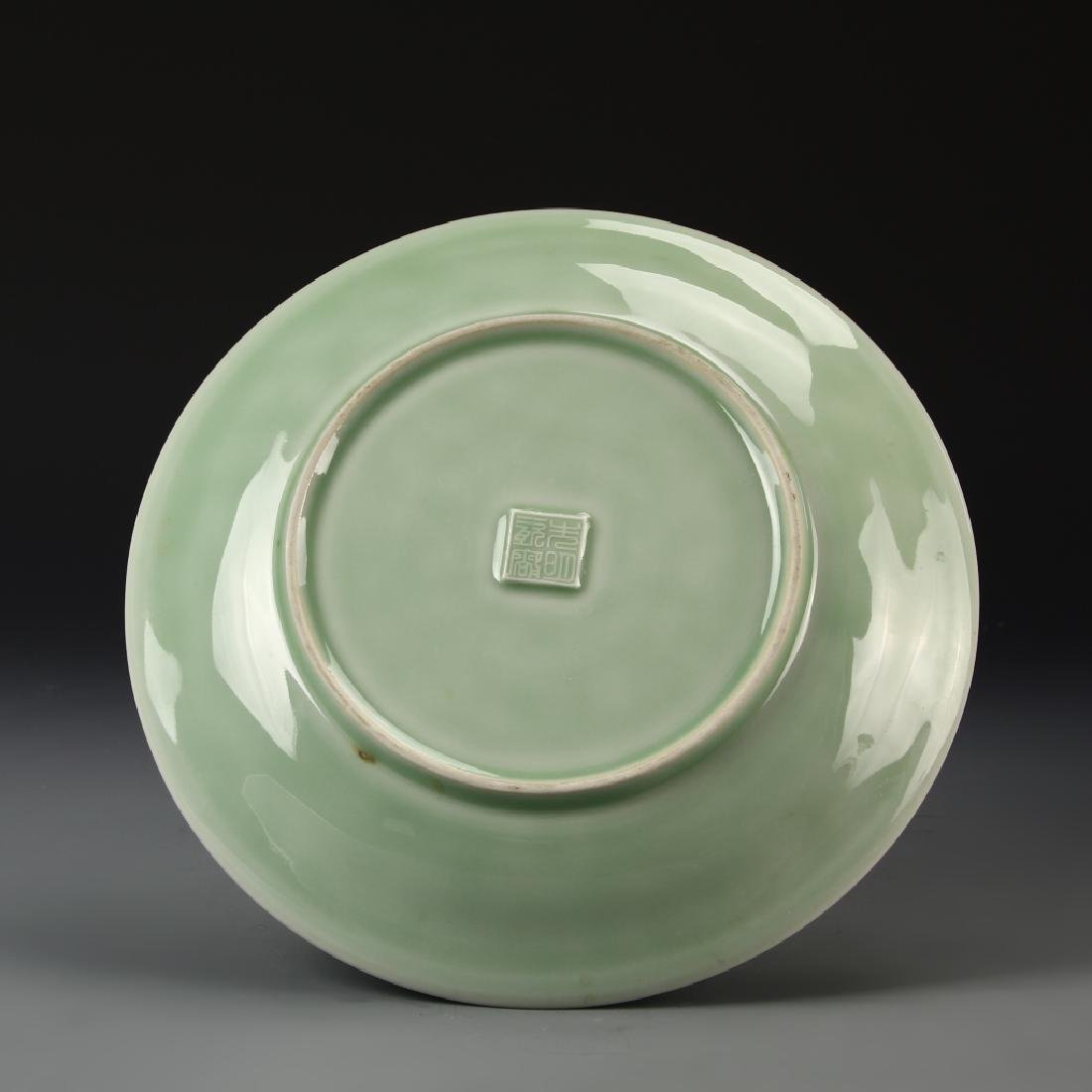 Japanese Lungquan Plate - 3