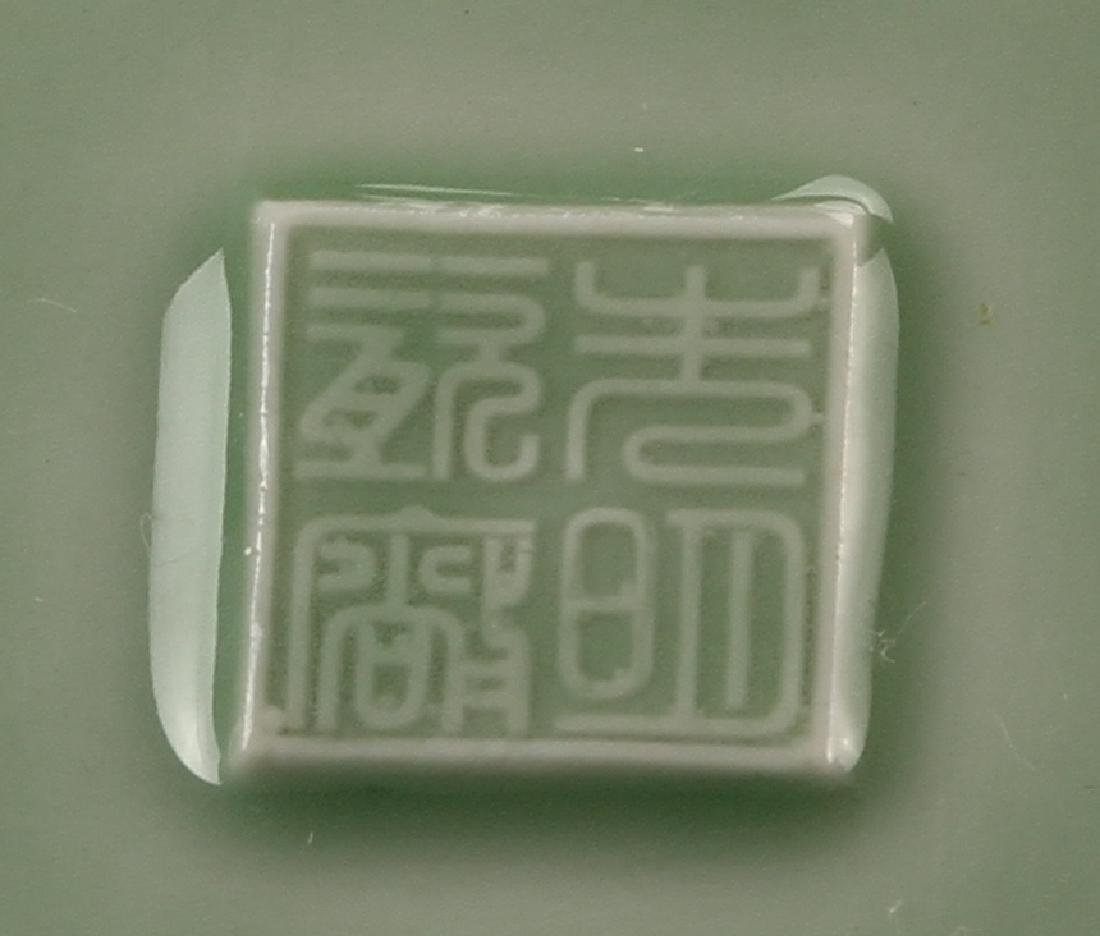 Japanese Lungquan Plate - 4