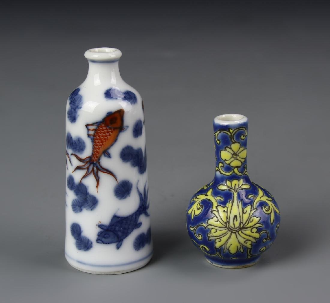 Two Chinese Antique Snuff Bottles