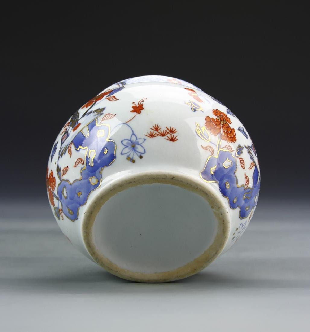 Japanese Imari Jar - 4
