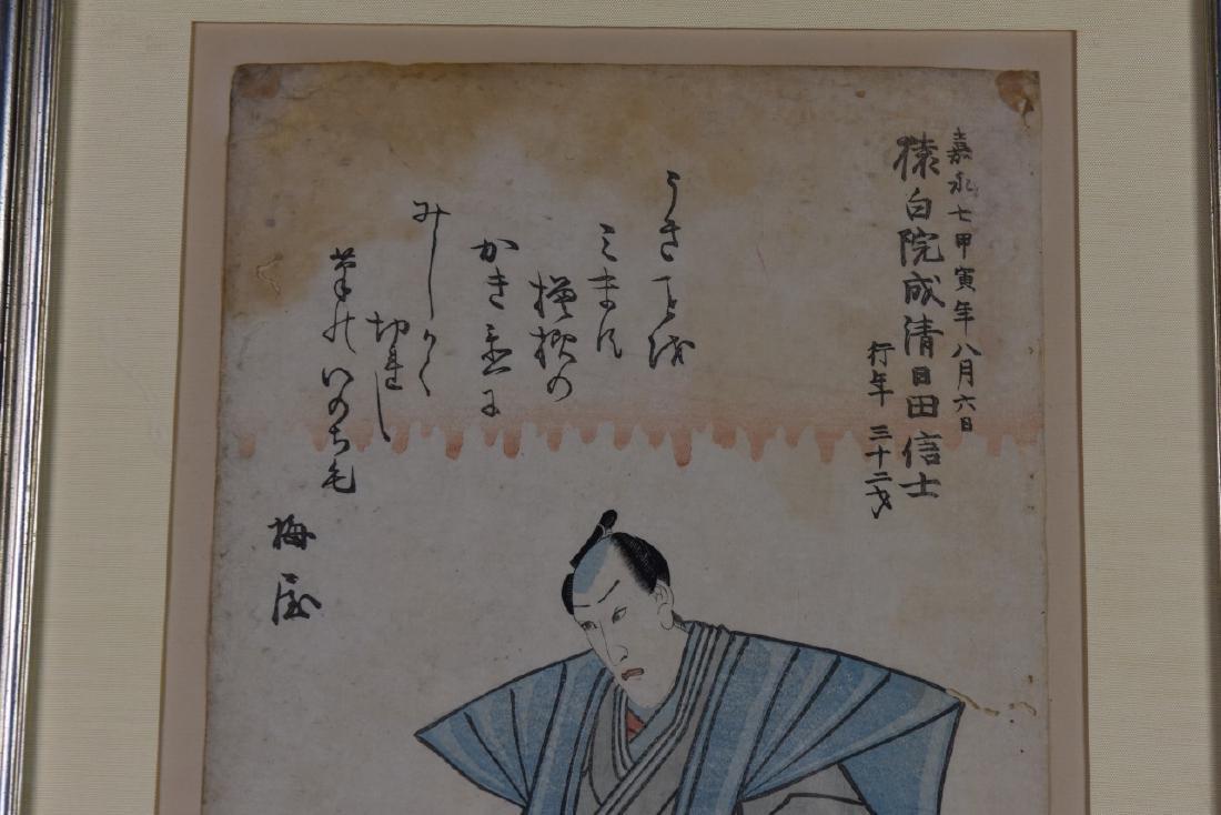 Japan 17th Century Wood Block Print - 3