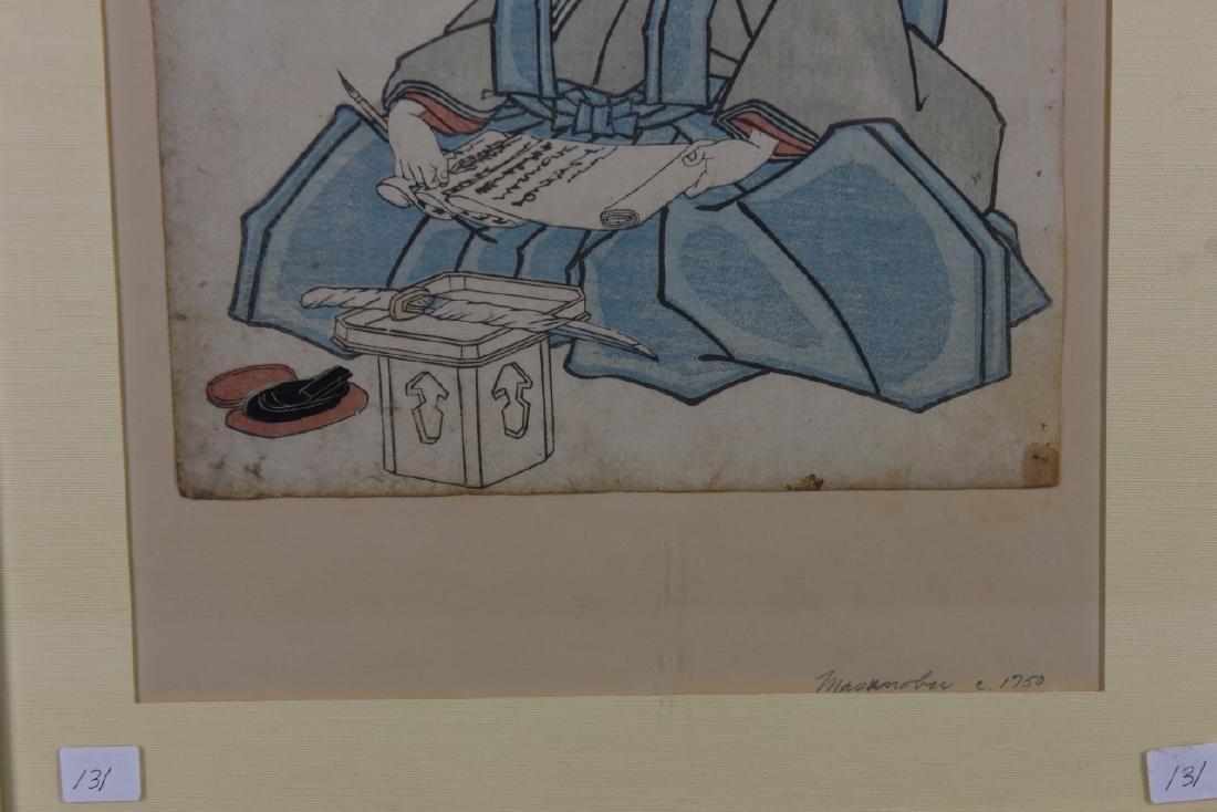 Japan 17th Century Wood Block Print - 4