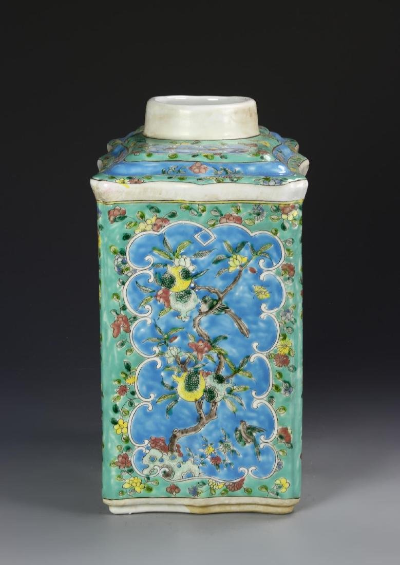 Chinese Famille Rose Tea Caddy - 6