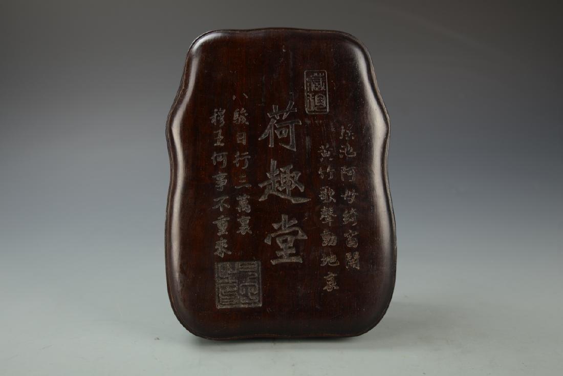 Chinese Hardwood Ink Stone Box