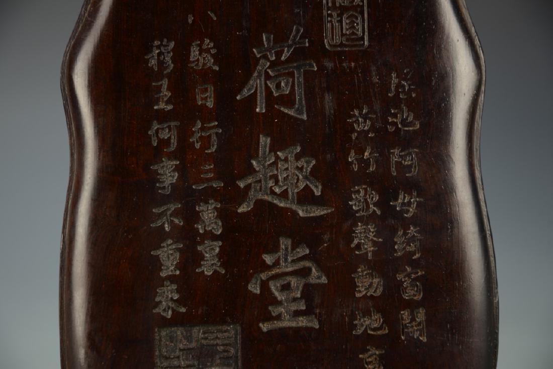 Chinese Hardwood Ink Stone Box - 2