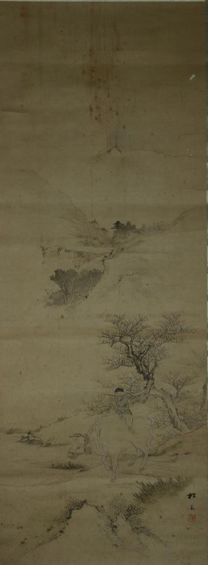 Japanese Scroll Painting of Landscape