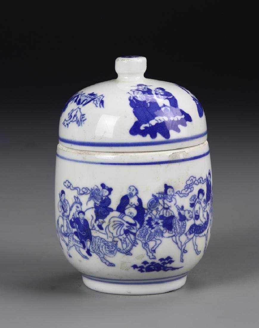 Chinese Blue And White Jar With Cover - 2
