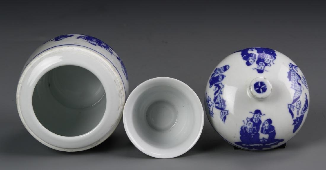 Chinese Blue And White Jar With Cover - 4