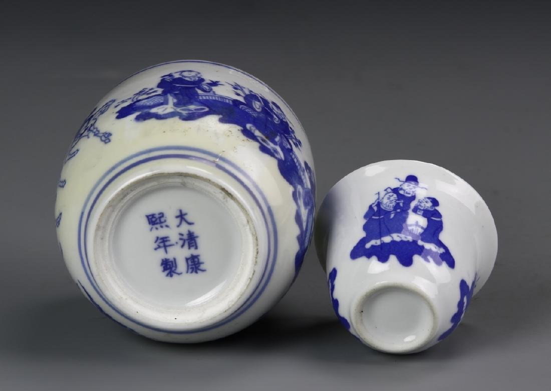 Chinese Blue And White Jar With Cover - 5