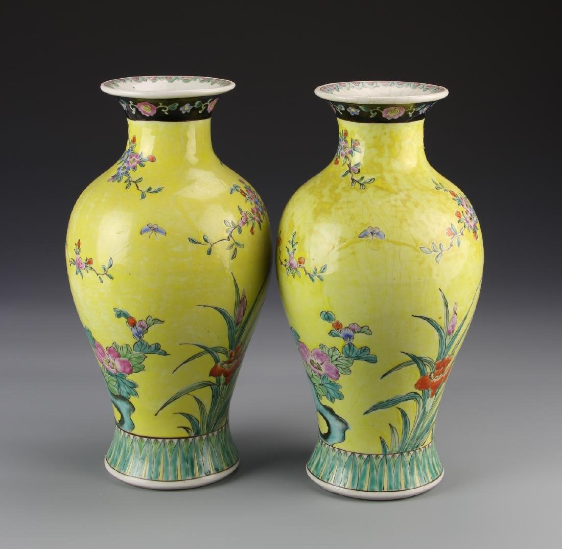 Pair of Chinese Famille Rose Vases - 2