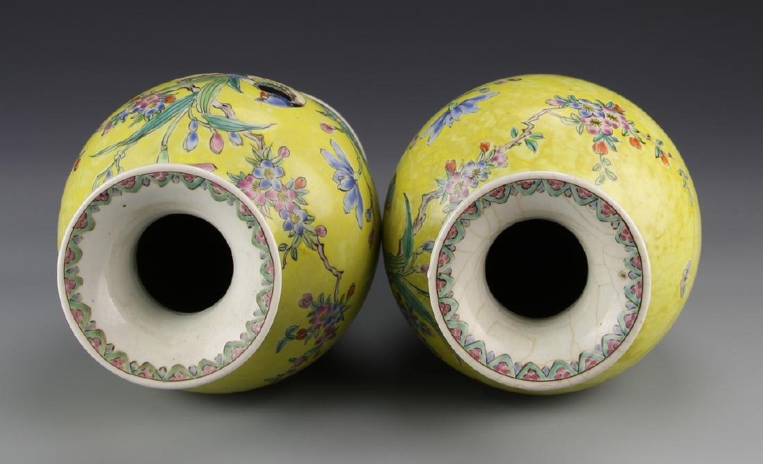 Pair of Chinese Famille Rose Vases - 4