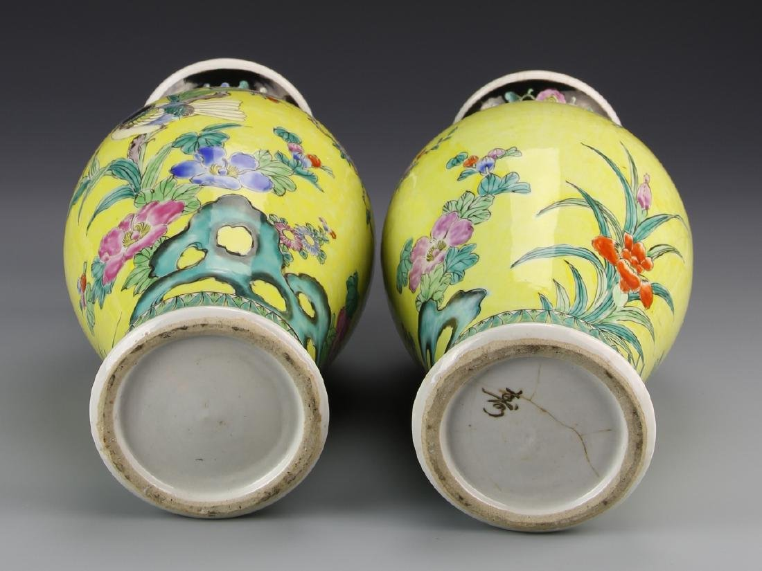 Pair of Chinese Famille Rose Vases - 5