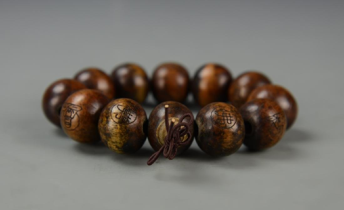 Chinese Prayer Beads - 3