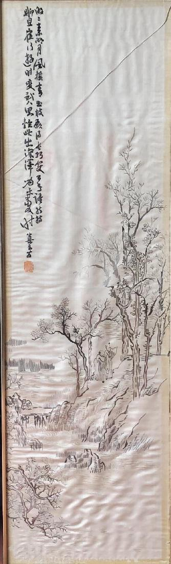 Framed Chinese Silk Embroidery Art