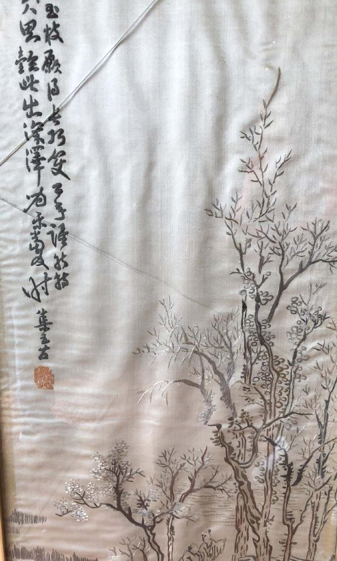 Framed Chinese Silk Embroidery Art - 2
