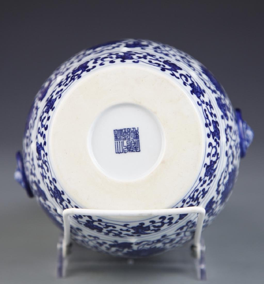 Chinese Blue And White Jar - 5