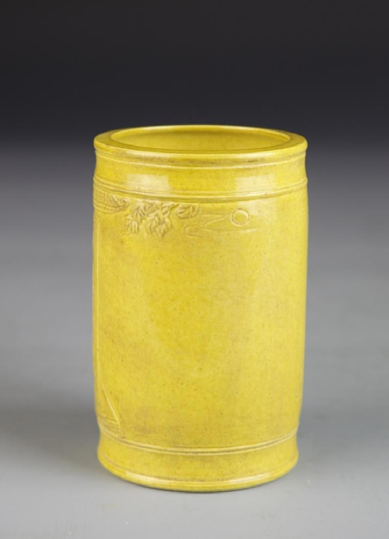 Chinese Yellow Glazed Brush Pot - 3