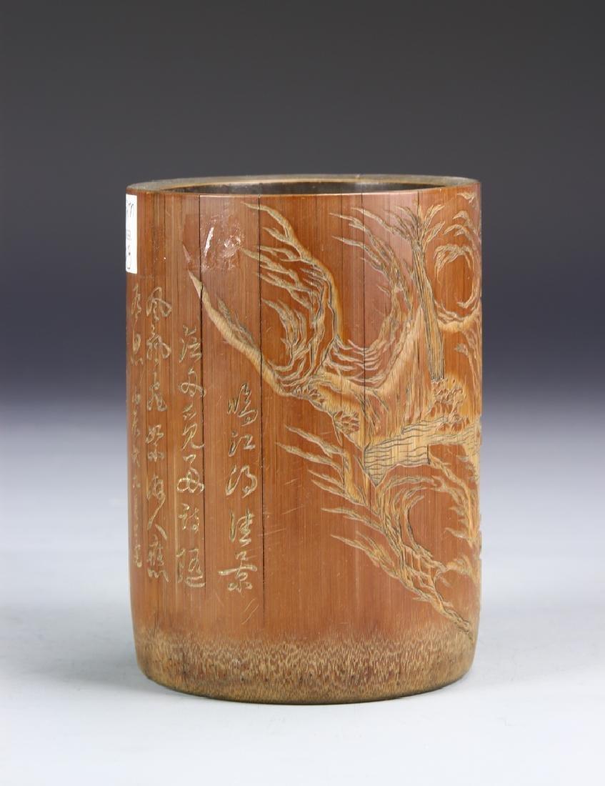 Chinese Bamboo Brush Pot - 3