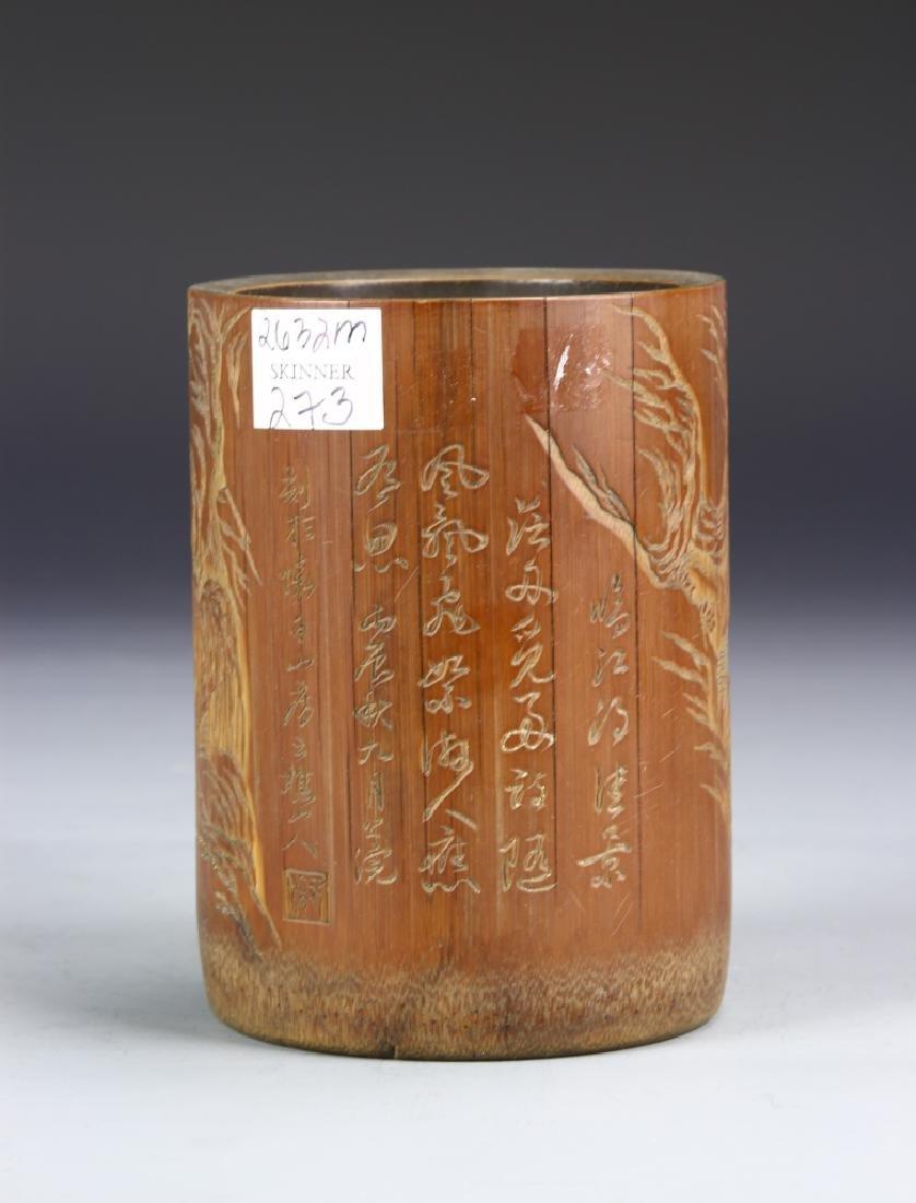 Chinese Bamboo Brush Pot - 4