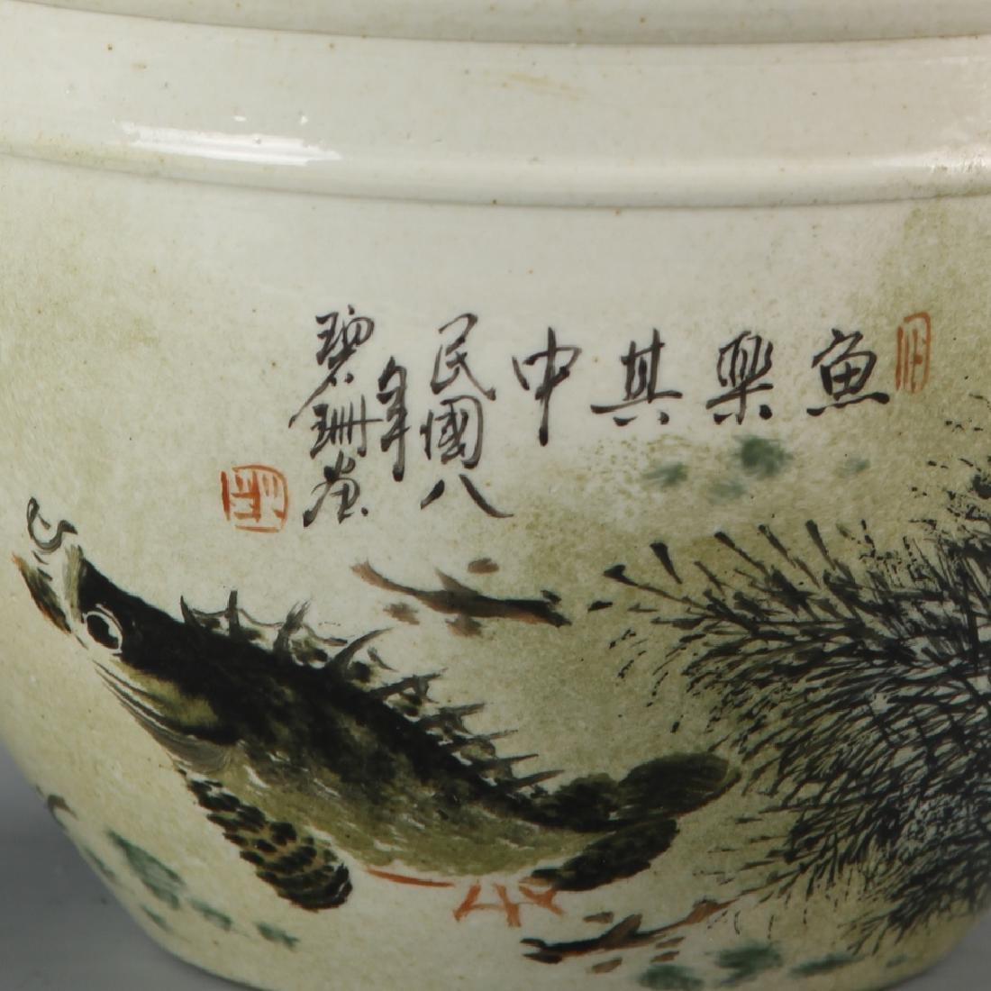 Chinese Famille Rose Jar - 4
