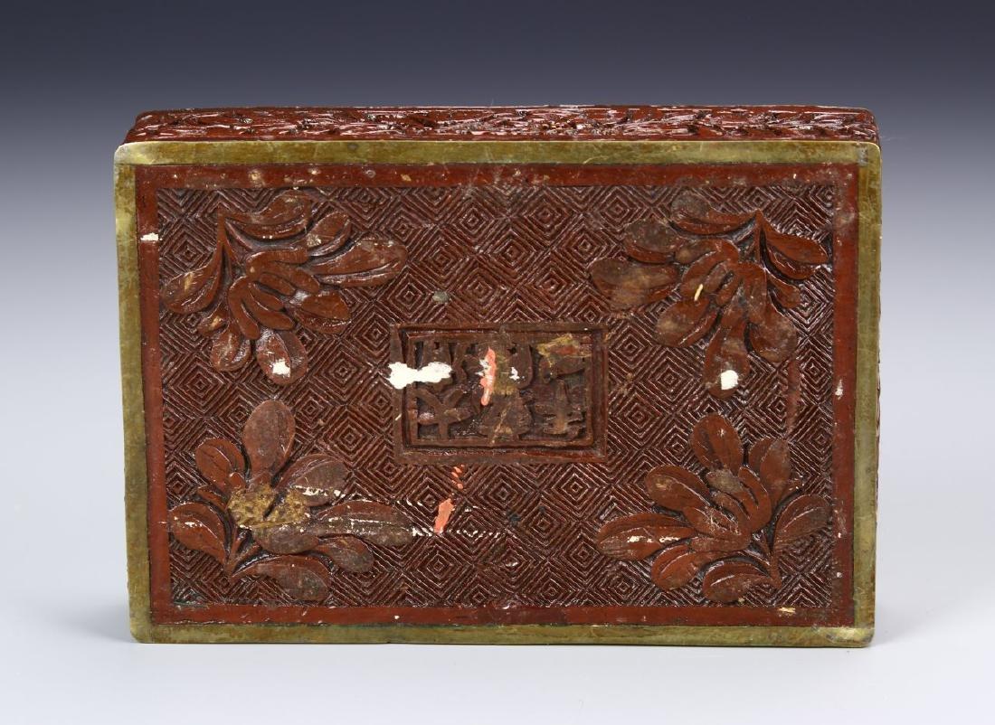 Chinese 19th Century Cinnabar Ink Box - 3