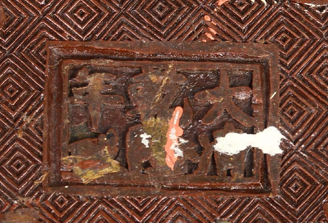 Chinese 19th Century Cinnabar Ink Box - 4